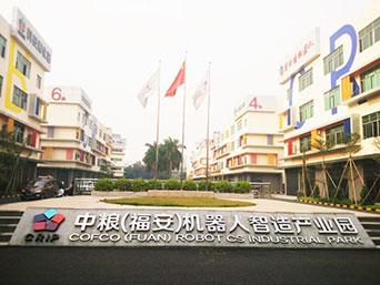 凯达威尔创新科技(深圳)有限公司